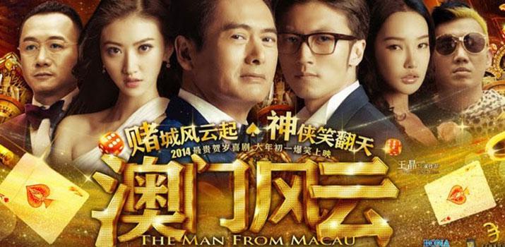 Film Vegas to Macau yang Penuh Gemerlap Judi Togel